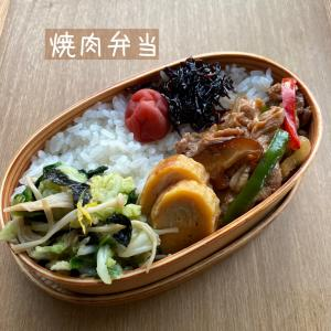 10/28焼肉弁当・メウンタン