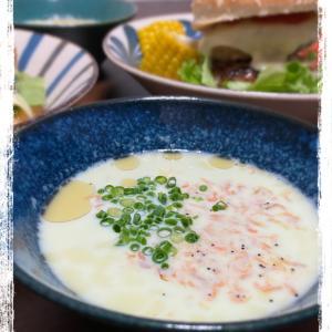 キュウリと豆乳の冷製スープ☆