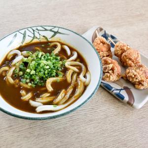 吉本食品 #2