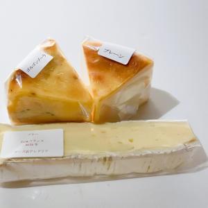 チーズ店 アレグリア