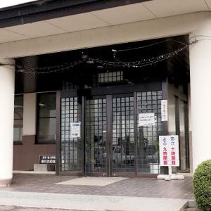 春日温泉 食堂