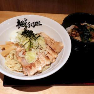 麺やKEIJIRO 丸亀店