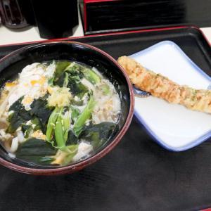 麺八 #3