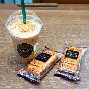 TULLY'S COFFEE 高松赤十字病院店