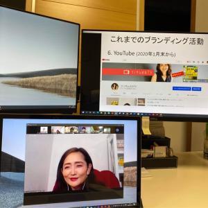 【ご報告】オンラインセミナー登壇、無事終わりました!!