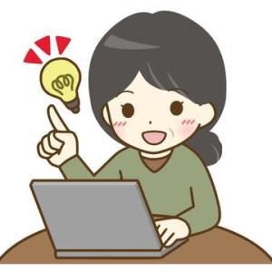 ブログ開設記念日