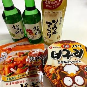 韓国食品とお酒