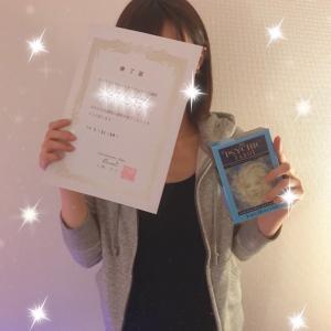 カードリーディング講座修了☆おめでとうございます♡