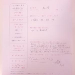 サイキックタロットオラクルカード講座修了のお客様☆