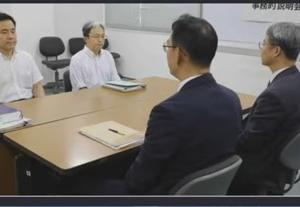 ヒロシ 日本政府の説明会