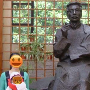 行ったり来たり帰国子女マドの、英語と日本語のお話。