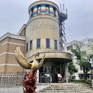 手塚治虫記念館 レポ