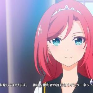 アニメ感想 Lapis Re:LiGHTs 第8話 他