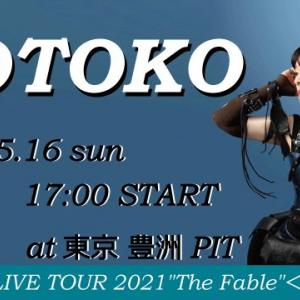 """KOTOKO LIVE TOUR 2021 """"The Fable""""<東京ファイナル公演> レポ"""
