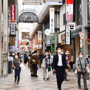 Go Toトラベルで奈良へ