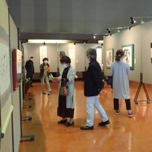 今日から開催!…35周年記念一葦会書道展