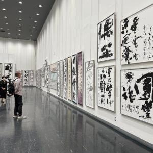 第72回毎日書道展北海道展…今日表彰式