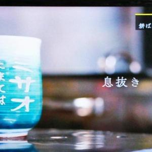 プロフェッショナル桑田ミサオの笹餅が語る手間暇かける意味