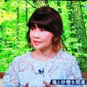 サワコの朝松本伊代が乗り越えたステーキが原因の離婚危機!