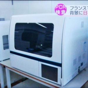 おはよう日本フランスのPCR検査拡充を支える日本の全自動技術