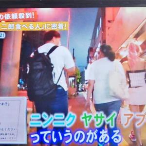 アウトデラックス清水祐希はレンタル二郎食べる人で人助け!