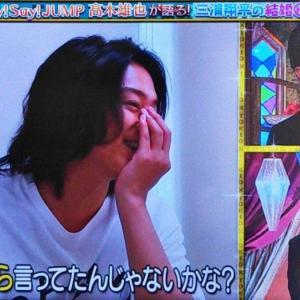TOKIOカケル三浦翔平は桐谷美玲と付き合う前から結婚宣言!?