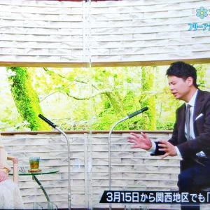 サワコの朝ゴゴスマ石井亮次は関西放映でも視聴率稼げるの?