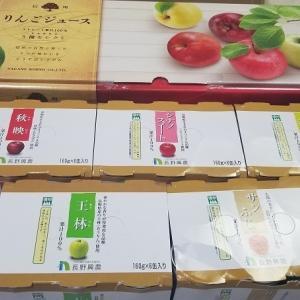 [ふるさと納税]長野県長野市からふるさと納税のお礼の品が届きました♪