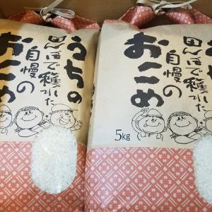 [ふるさと納税]福島県田村市からふるさと納税のお礼の品が届きました♪