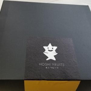 [JALUX]優待券を使ってFirstClassで購入した品が届きました♪箱が可愛すぎます!