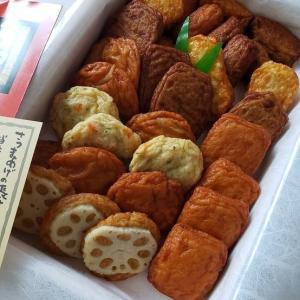 [ふるさと納税]鹿児島県南九州市からふるさと納税のお礼の品が届きました♪