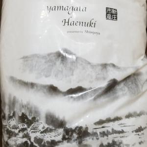 [ふるさと納税]山形県新庄市からふるさと納税のお礼の品が届きました♪♪