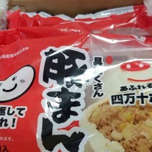 [ふるさと納税]高知県四万十市からふるさと納税のお礼の品が届きました♪大きいです♪