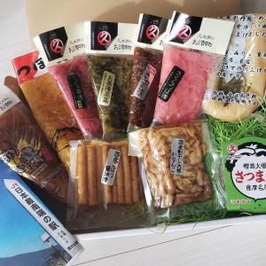 [ふるさと納税]鹿児島県指宿市からふるさと納税のお礼の品が届きました♪日持ちがするのが決め手でした♪