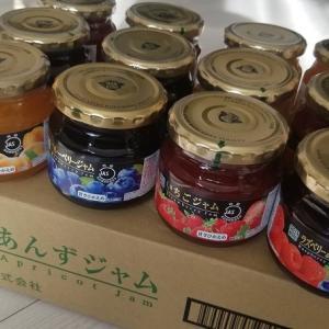 [ふるさと納税]兵庫県上郡町からふるさと納税のお礼の品が届きました♪思った以上にボリューミー♪
