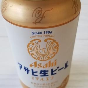 日本のみなさん、おつかれ生です♪発売3日で一時休売となったあの商品をギリギリゲットだぜ♪