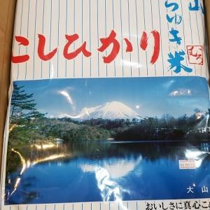 [ふるさと納税]鳥取県米子市からふるさと納税のお礼の品が届きました♪超速でお届け♪