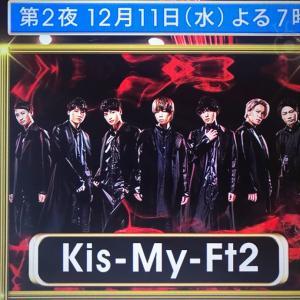 祝☆FNS第2夜 12/11生放送出演!!!