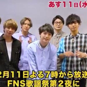 明日のFNSヒント動画きたーー!!