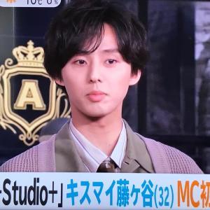 祝☆初司会!先出し映像も公開A-Studio+は今夜23時から!