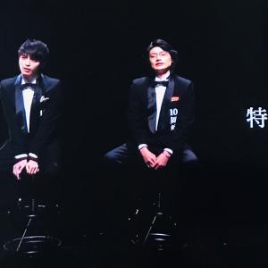 PRがまさかのカミカミ★わたたま『香水③』