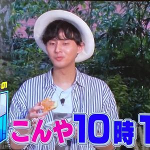 あんよバタバタ大笑い☆テッパン予告スポット