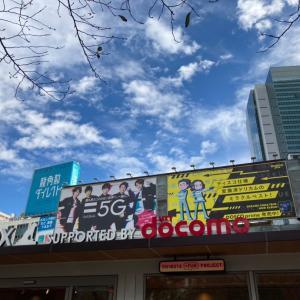 渋谷ハチ公DocomoBOXに宮玉BE LOVEボード