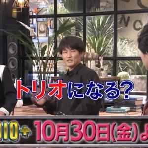 ムービー UP☆A-Studio1030