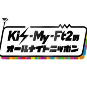 祝☆10周年!8/2キスマイANNに登場!
