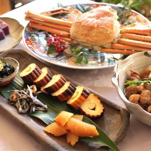 謹賀新年 今年も「アレーズ料理教室」をどうぞよろしくお願いいたします
