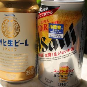 復刻版「アサヒ生ビール」&「アサヒ生ジョッキ缶」政府備蓄米300Kgが届きました~