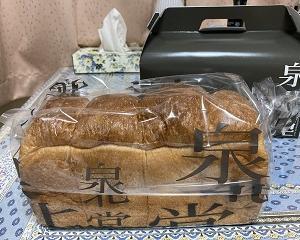 今更ですが、高級食パン