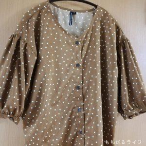 【2019夏~秋】ドサッと服を買いました