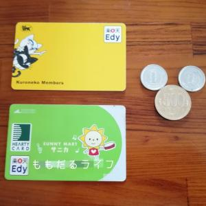 お金は電子マネーと現金の両方を持っておく